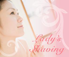 Lady's Shaving