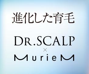 DR.SCALP×MurieM